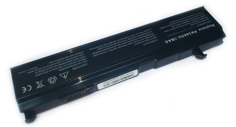 Toshiba Satellite 4400mAh PA3465U M70 M45 M50 M55 A80 A85 A100