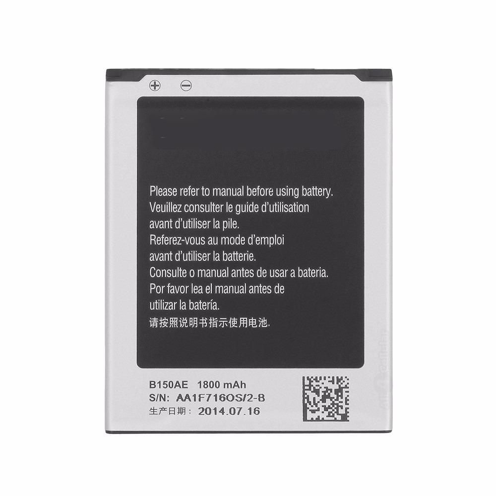 Batería Compatible S.Galaxy Core Plus G350 1800mAh