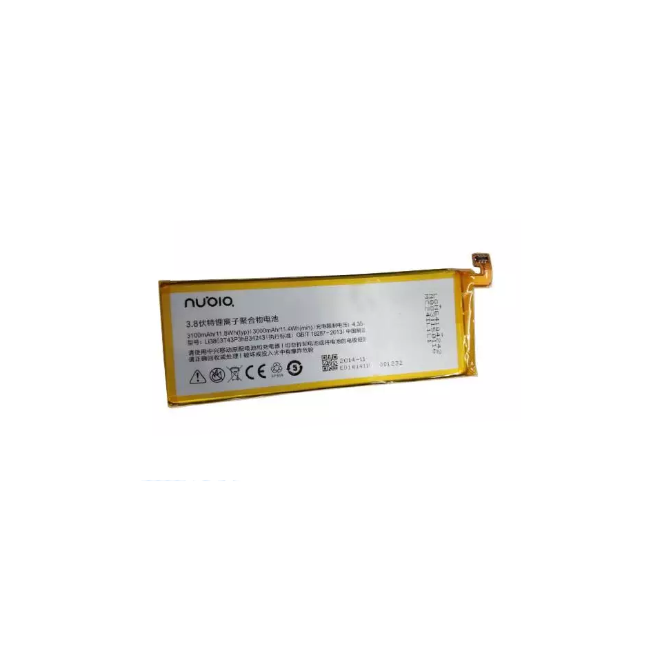 Bateria ZTE Nubia Z7 Max 3100mAh