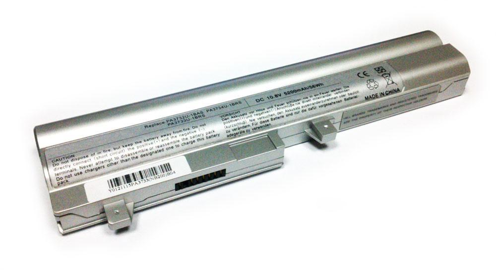 Toshiba 5200mAh MINI NB200, SATELITE NB200 (PLATA)